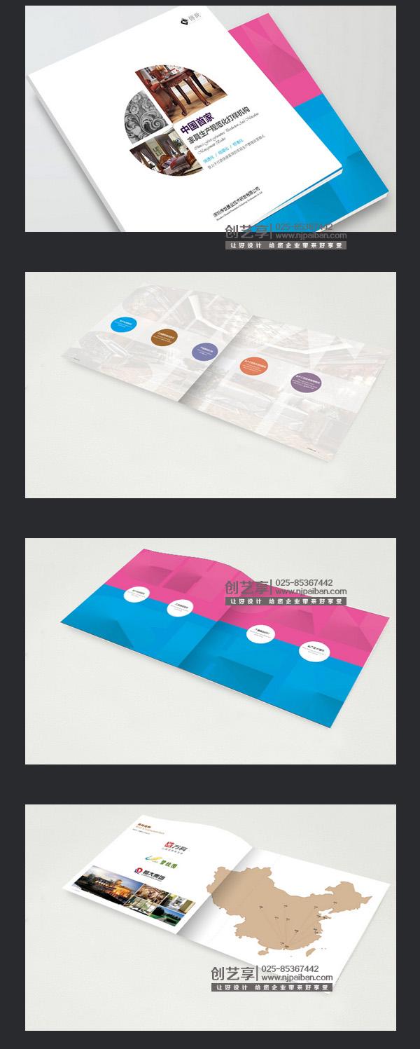 在具体的操作过程中,包装设计师必须强调自己所设计画册的主题,处理好